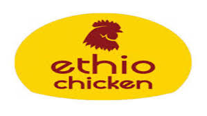 Security Jobs in Ethiopia- Ethio chicken Jobs | Zemenay ad