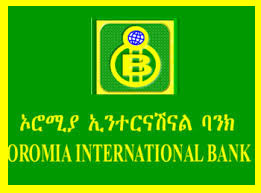 job vacancy in Ethiopian banks 2019 -10 jobs | Zemenay ad