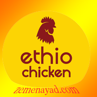 fresh graduate jobs in ethiopia 2019-Breeding Officer | Zemenay ad