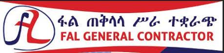 JUNIOR ACCOUNTANT atFAL General Contractor