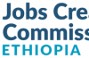 Messenger at Jobs Creation Commission Job Vacancy