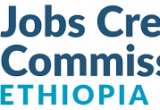Messenger at Jobs Creation Commission Job Vacancy