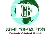 MESSENGER at Debub Global Bank