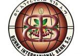 CUSTOMER SERVICE OFFICER-I at Bunna International Bank